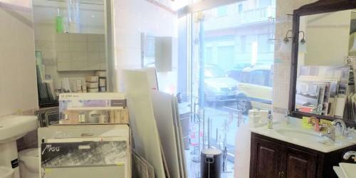 Locale Commerciale  in vendita a Torino, 200 mq - Foto 9