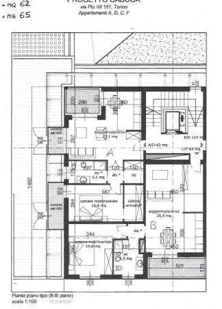 Appartamento in vendita a Torino, Mirafiori, Con giardino, 94 mq - Foto 6