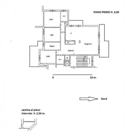 Appartamento in vendita a Roma, Tomba Di Nerone, Con giardino, 156 mq - Foto 2