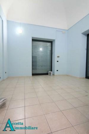 Locale Commerciale  in affitto a Taranto, Centrale, 85 mq - Foto 12
