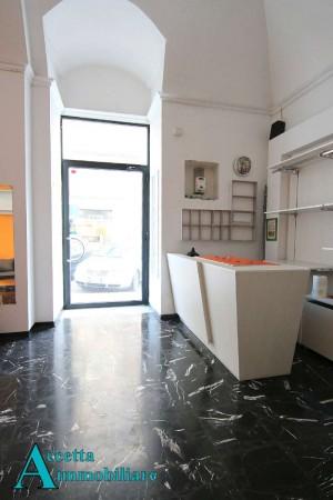 Negozio in affitto a Taranto, Centrale, 65 mq - Foto 12
