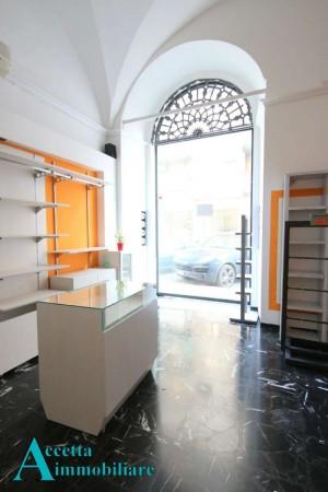 Negozio in affitto a Taranto, Centrale, 65 mq - Foto 10