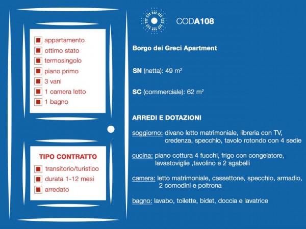 Appartamento in affitto a Firenze, Arredato, 62 mq - Foto 21